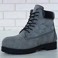 Мужские зимние ботинки из натурального нубука и натуральным мехом в стиле Timberland Boots Grey серые
