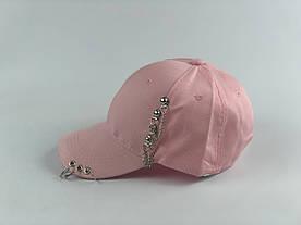 Бейсболка Barselona с кольцами и цепочкой (розовый)
