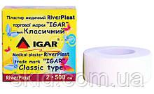 Пластир на тканинній основі River Plast 2х500