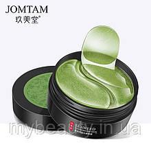 Патчі для повік Jomtam Seaweed Hydrating (30 пар)