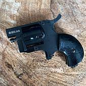 Ekol Arda револьвер шумовой 8мм черного цвета