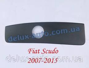 Зимняя матовая решетка на Fiat Scudo 2007-2015 гг.