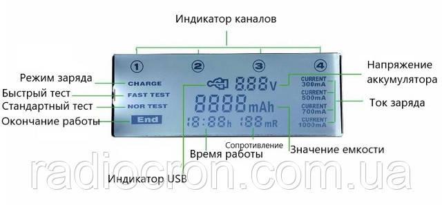 зарядний пристрій LitoKala Li-500