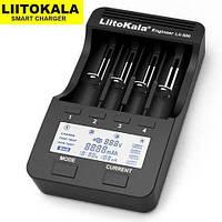 Зарядное устройство LiitoKala Lii-500 для Li-Ion и Ni-MH / Ni-Cd