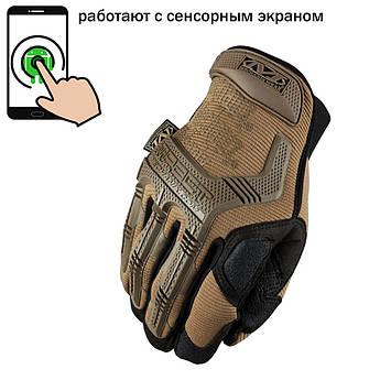 """🔥 Перчатки полнопалые """"Mechanix. M-Pact"""" (койот). тактические перчатки, боевые, штурмовые"""