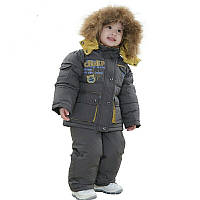 Раздельный зимний комбинезон для детей на пуху. Подойдёт до -35 градусов. Размеры на 1-5 лет