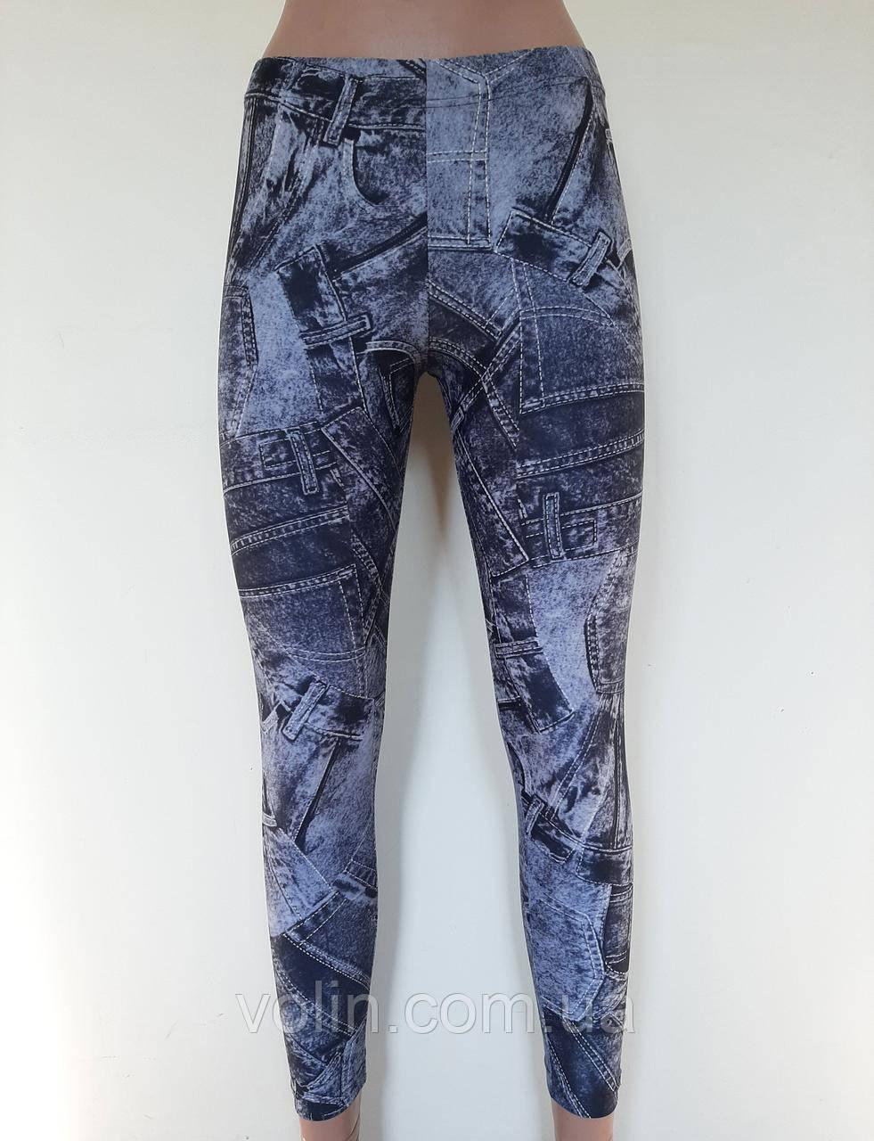 Леггинсы женские ластик под джинс.