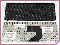 Клавиатура для HP Compaq CQ43, CQ57, CQ58 ( RU Black )