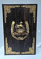 Книга-сейф шкатулка на ключике, Богатства и Процветания, фото 1