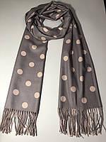 Кашемировый шарф в горошек