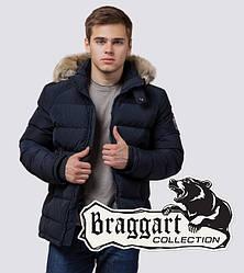 Braggart Aggressive 18540   Мужская зимняя куртка темно-синяя