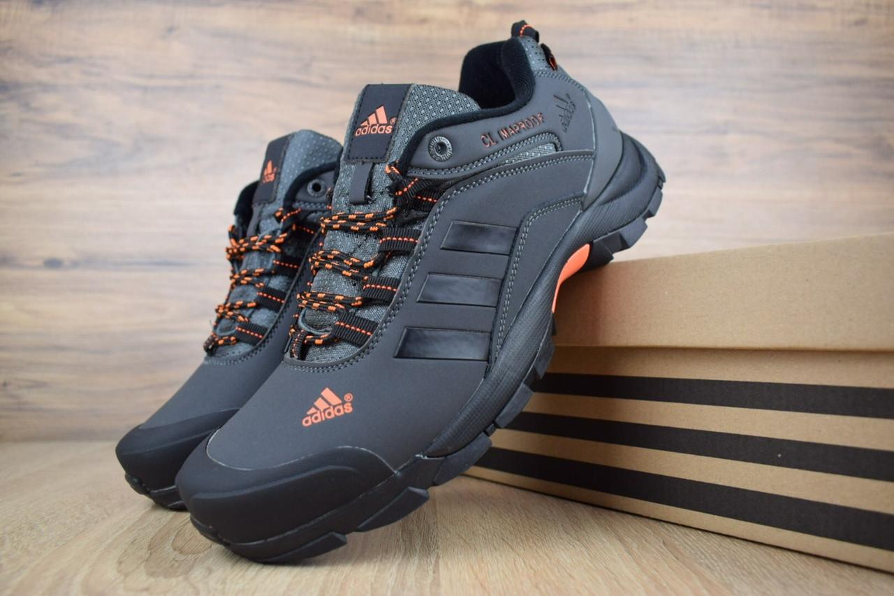 Чоловічі кросівки Adidas Climaproof (сіро-помаранчеві)