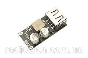 MH-KC24 USB модуль зарядки з підтримкою технології Qualcomm QC2.0, QC3.0