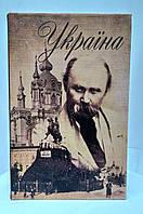 Книга-сейф шкатулка на ключике, Украина
