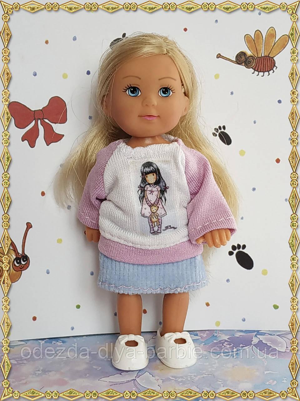 Одежда кукол Симба Еви - кофточка и юбка