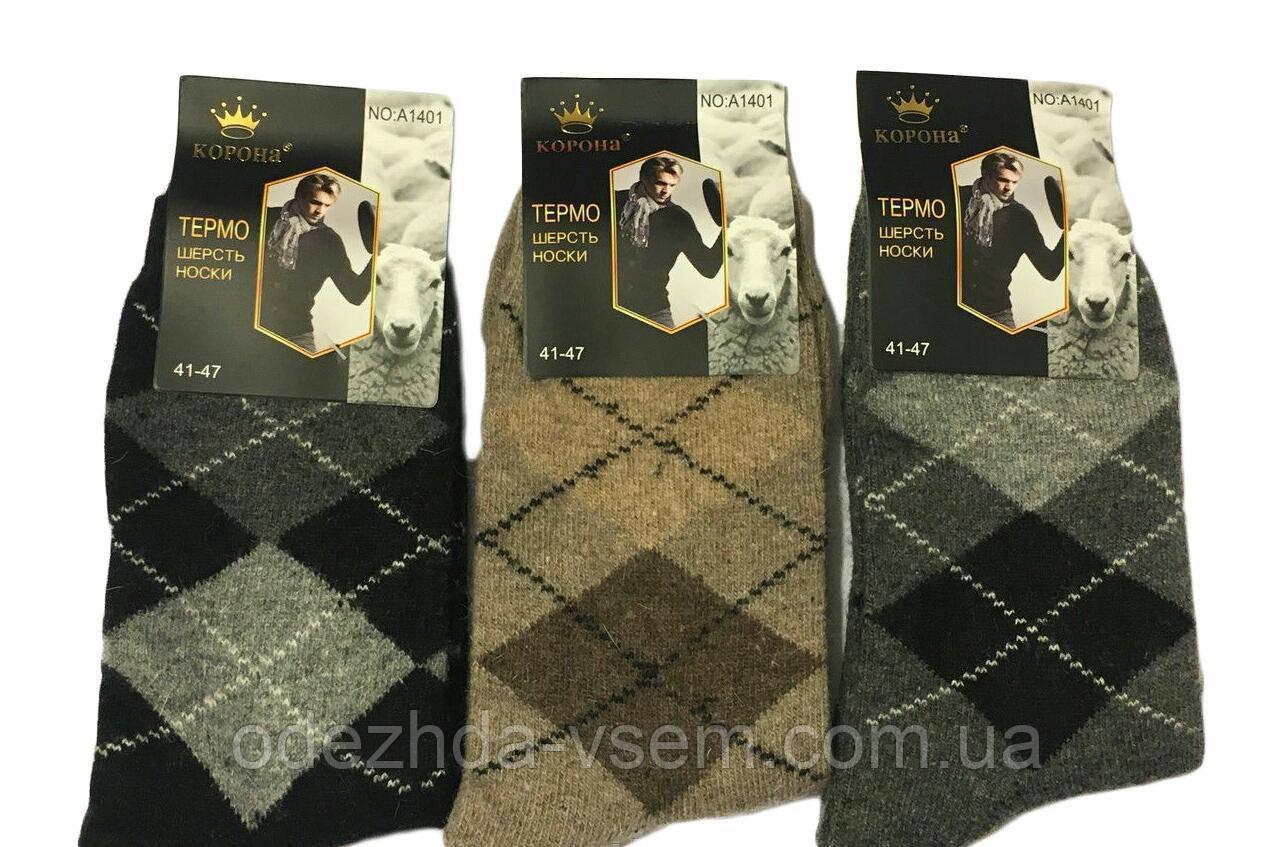 Мужские шерстяные носки Ангора