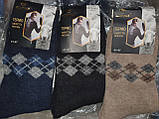 Мужские шерстяные носки Ангора, фото 2