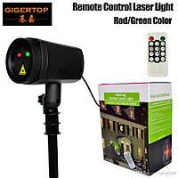 Лазерный проектор новогодний Moving Garden Laser Light для улицы Синий + красный, фото 1