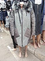 Серое зимнее комбинированное пальто с капюшоном и мехом