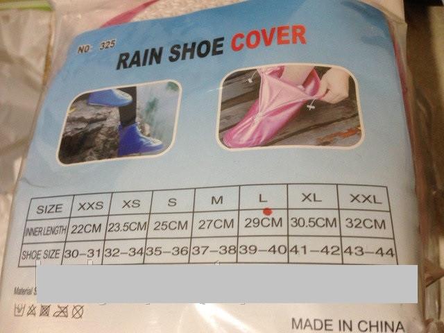 Многоразовые чехлы-бахилы от дождя и грязи, фото 6