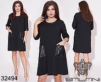 Свободное платье больших размеров. Цвет- черный.(50-52, 54-56, 58-60 , 62-64)