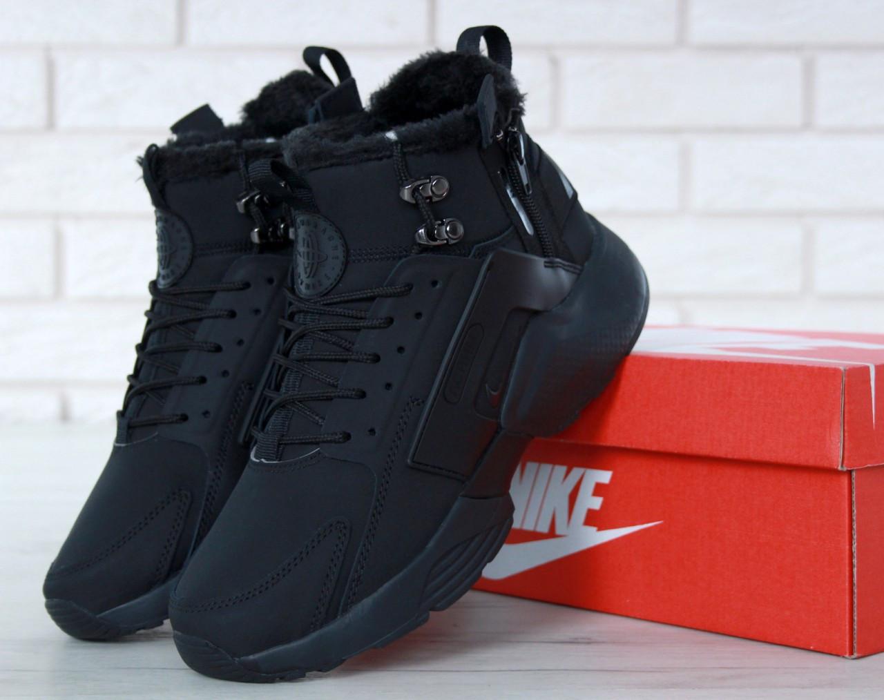 Чоловічі зимові кросівки Nike Air Huarache Winter з хутром (чорні)