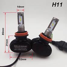 Светодиодные LED лампы для фар автомобиля S1 H11, фото 3