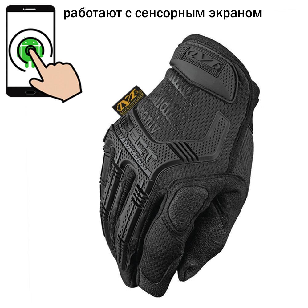 """🔥 Перчатки полнопалые """"Mechanix. M-Pact"""" (черные). тактические перчатки, боевые, штурмовые"""