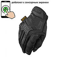 """Перчатки полнопалые """"Mechanix. M-Pact"""" (черные). тактические перчатки, боевые, штурмовые"""