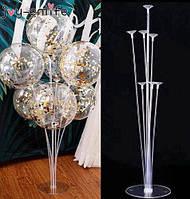 Стойка подставка  для  шаров 70 см. 7 шаров