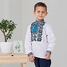 Дитяча вишиванка для хлопчика борщівська, фото 3