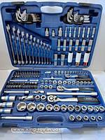 Набор инструмента King Roy 176 единиц 176 MDA