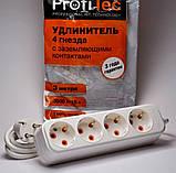 Удлинитель с 4 гнездами с заземлением Profitec 3м, фото 2
