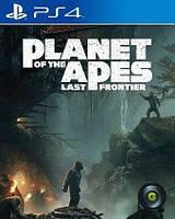 Planet of the Apes (Недельный прокат аккаунта)