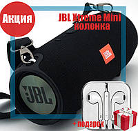Колонка JBL Xtreme Mini Bluetooth ремень, microSD, PowerBank, 20W качество Quality Replica