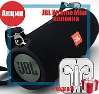Колонка JBL Xtreme Mini Bluetooth ремень, microSD, PowerBank, 20W качество Quality Replica, фото 1
