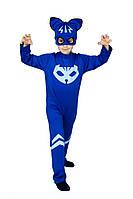 Детский карнавальный маскарадный костюм Кэтбой размер: 30, 32, 34