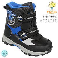 Детские термо-ботинки Tom.m на меху р(27-29)