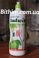 Моющее посуды Людвик 1 л с запахом зеленое яблоко (Польша)