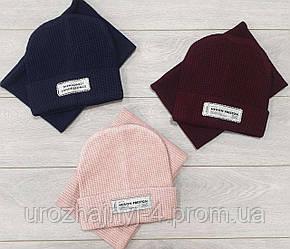 Трикотажный набор шапка и снуд на флисе р52-54 3шт упаковка