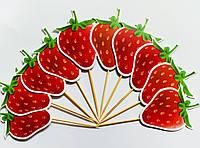 """Топперы для кексов  """"Вкусная клубника"""" , 10 шт."""