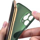 "PP накладка LikGus Ultrathin 0,3 mm для Apple iPhone 11 Pro Max (6.5""), фото 3"