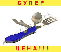 Складной нож №69