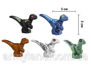 Маленькие разные Динозавры 5 шт Конструктор, аналог Лего