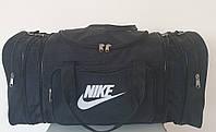 Дорожная сумка трансформер