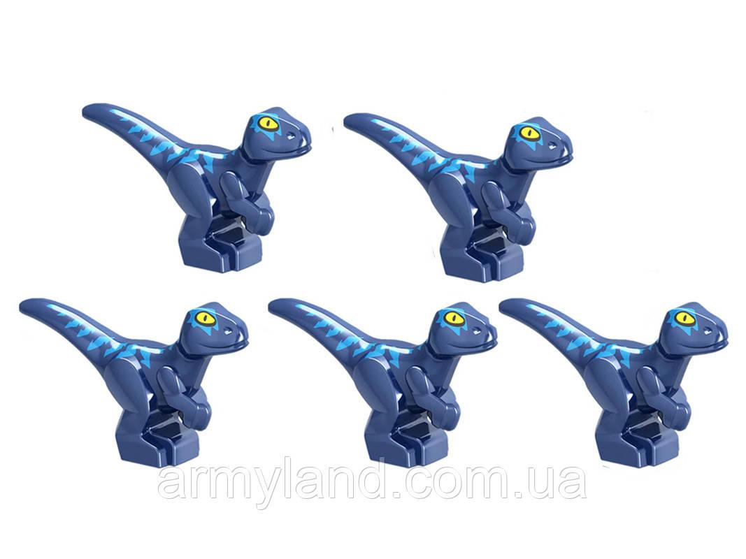 Маленькие синие  Динозавры 5 шт Конструктор, аналог Лего