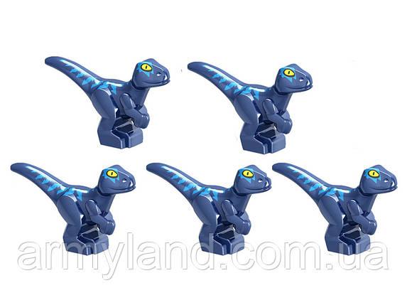 Маленькие синие  Динозавры 5 шт Конструктор, аналог Лего, фото 2
