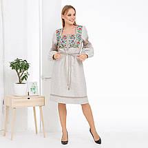 Бежевое платье c цветочной вышивкой Трембита, фото 2