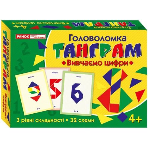 АКЦИЯ!!! Головоломка Танграм Изучаем цифры (у) (78) 60983