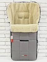 Зимний конверт на овчине в коляску Z&D New (Серый), фото 1